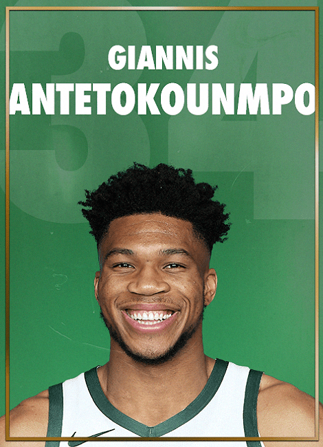 Giannis Antetokounmpo - shoes and clothing by Giannis Antetokounmpo - skstore.eu